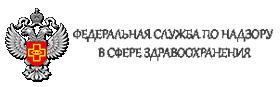 Территориальный орган Федеральной службы по надзору в сфере здравоохранения по Чеченской Республике