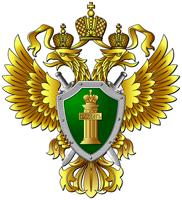 Прокуратура Чеченской Республики